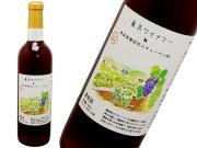 東京ワイナリー 青森県鶴田町スチューベンMC 生ワイン赤