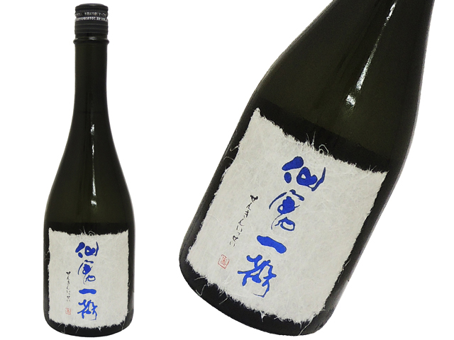 仙禽一聲 (せんきんいっせい) ドメーヌさくら・山田錦35