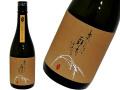 二兎・丸石醸造 萬歳 純米酒 七割磨き 生酒