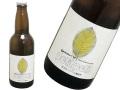 フジマル醸造所 オープナーSP petit petit 2016 瓶内2次発酵 白・泡
