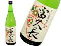 富久長(ふくちょう) 辛口特別純米 鼓(つづみ)  火入定番酒