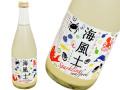 富久長(ふくちょう) スパークリング 海風土sea food
