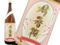 純米酒仕込 完熟梅 酒槽搾り 梅酒 吟香梅(ぎんこうばい)