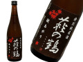 萩の鶴 冷卸(ひやおろし) 特別純米酒  1800ml