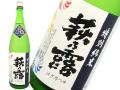 萩乃露 純米吟醸 Torinity(トリニティ)三位一体 夏酒14度