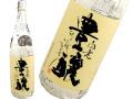 白老 純米吟醸熟成酒(2年熟成) 豊醸(ほうじょう)