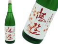 蓬莱泉(ほうらいせん) 特別純米酒 ひやおろし 夢筐(ゆめこばこ)  トンネル貯蔵
