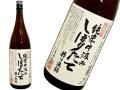 百春(ひゃくしゅん) 純米中汲 しぼりたて槽口直詰 生酒