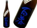 百春(ひゃくしゅん)G酵母 ♯14特別純米 雄山錦使用直汲み 無ろ過生
