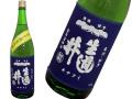 生道井(いくじい) 風ひかる純米吟醸  愛知の酒米「若水」