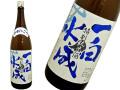 一白水成(いっぱくすいせい) 特別純米 ささにごり生酒
