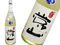 常山 純米超辛 【改】 麹磨き五割 掛磨き六割五分 生酒