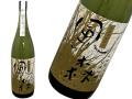 風の森 純米吟醸 山田錦60 しぼり華 生酒