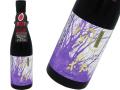 風の森 愛山 純米しぼり華 生酒