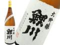鯉川 大吟醸 平成25年春 全国新酒鑑評会金賞受賞タンク酒