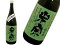 米宗(こめそう) 完全発酵純米酒 夢吟香70 生モト 酵母無添加 無濾過生
