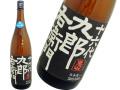 九郎右衛門(くろうえもん) 純米吟醸 ひとごごち 新酒生酒