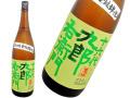 九郎右衛門 純米吟醸 金紋錦(きんもんにしき) 生酒