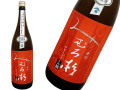 みむろ杉 辛口 特別純米 生酒