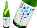 金寶自然酒 「穏」 槽口直汲み 純米吟醸 五百万石生酒