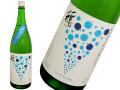 金寶自然酒 「穏」 槽口直汲み 純米吟醸 美山錦生酒