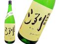 洌(れつ) 純米吟醸 出羽燦々 生原酒