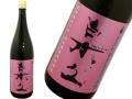 Shirakiku (白木久)Beilliant 純米吟醸 無濾過生原酒