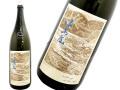 津島屋 「外伝」 純米酒 生酒 父なるライン 薄にごりPerlwein  ドイツ・ワイン酵母