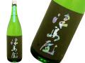 津島屋 純米吟醸生 廣島産八反錦 全量使用