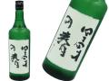 津島屋 外伝 純米大吟醸 四十一才の春 契約栽培米山田錦 生酒