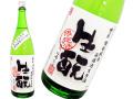 梅乃宿 生モト 特別純米 「直汲み」生酒