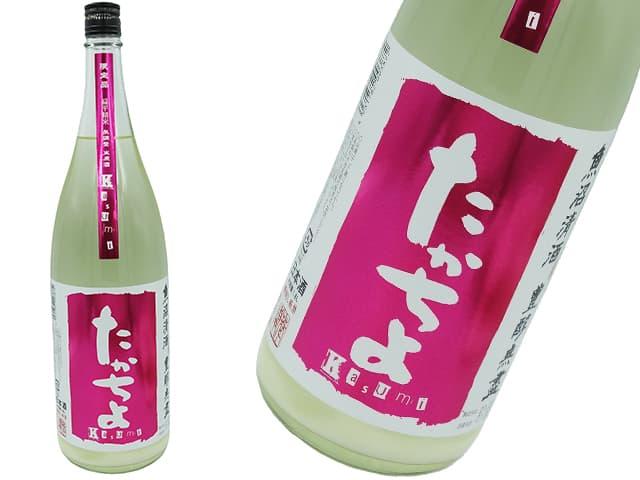 豊醇無儘たかちよ 無調整生原酒 Kasumi 桃