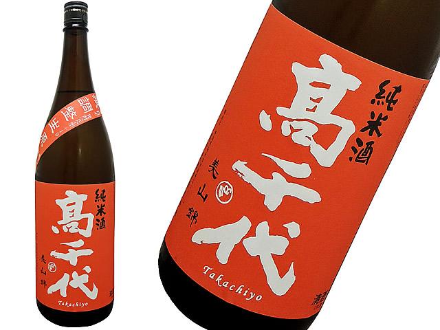 高千代 扁平精米 無調整生原酒 からくち+19純米酒