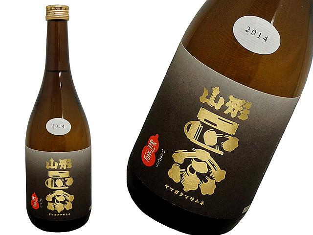 ドメーヌ山形正宗 純米吟醸 稲造(いなぞう)2014 美山錦