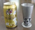 髑髏ビールグラス Skull-beer glass  BURDEN OF PROOF BOFP−205