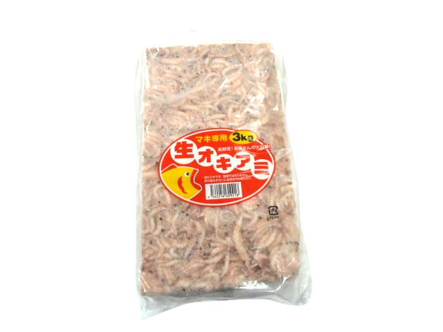 オキアミ生(3kg)