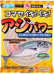 釣り餌 マルキュー 海全般のつり餌  アジパワー