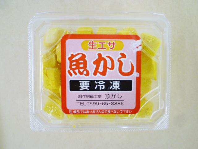 生えさ 魚かし だんご(黄)