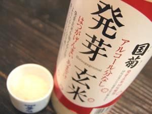 国菊 発芽玄米あまさけ ノンアルコール 720ml