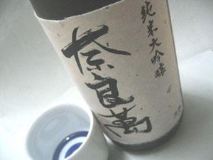 奈良萬 純米大吟醸酒 無濾過瓶火入れ 1.8L