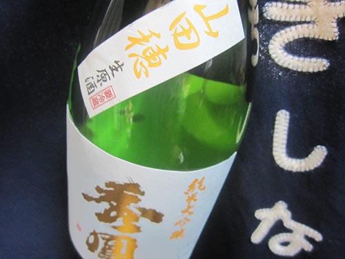 純米大吟醸 秀鳳 山田穂生原酒 720ml