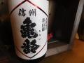 信州亀齢 特別純米美山錦 ひやおろし 1.8L