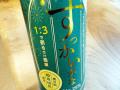 ミルクたっぷりいちごの梅酒 720ml