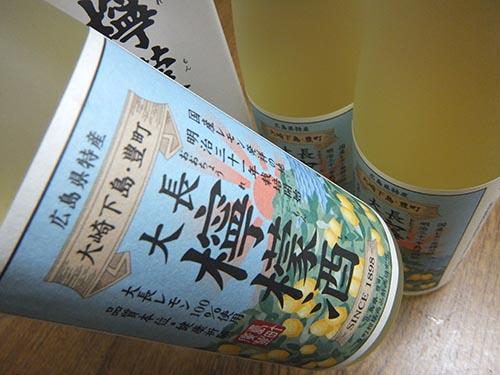 大長 檸檬酒 500ml