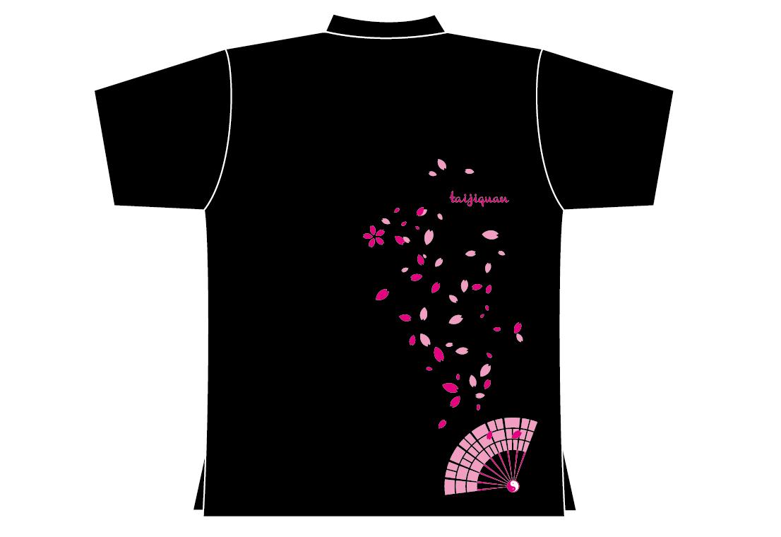 Taijilogo Tシャツ#H016S-hn (ハイグラ、半袖、ハイネック)