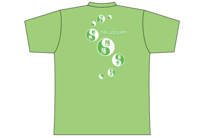 Taijilogo Tシャツ#101S (半袖:カラフル)