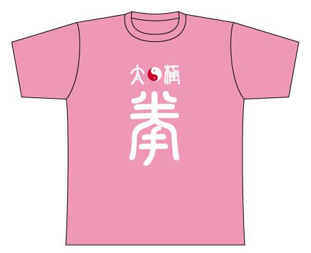 Taijilogo Tシャツ#104S (半袖:カラフル)