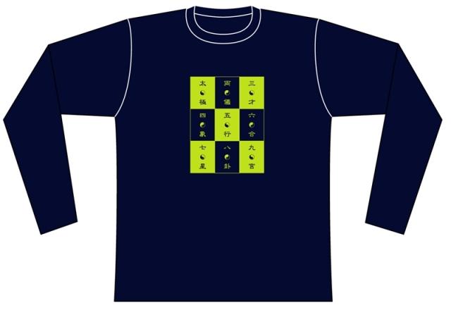 Taijilogo Tシャツ#107L(長袖:カラフル)