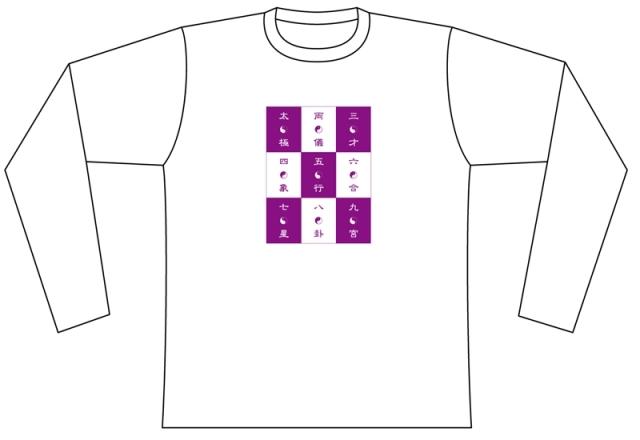 Taijilogo Tシャツ#107L(長袖:ベーシック)