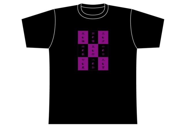 Taijilogo Tシャツ#107S (半袖)